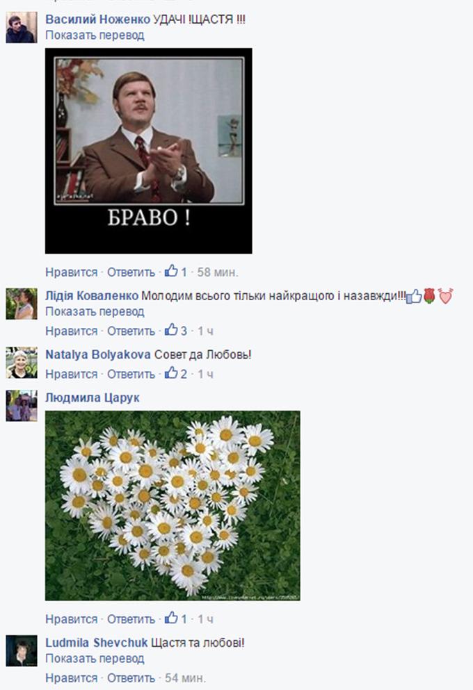 Сеть растрогала история о свадьбе героя АТО: опубликовано видео (1)
