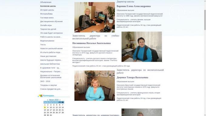 Учителів-фанатів ДНР і Путіна знайшли ще в одному місті України: опубліковані фото (5)
