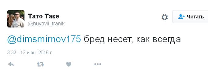 Путін виступив з пафосною промовою: соцмережі відповіли гнівом і насмішками (5)