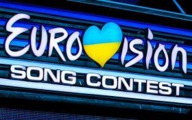 Где смотреть онлайн Национальний отбор на Евровидение: расписание ТВ трансляций