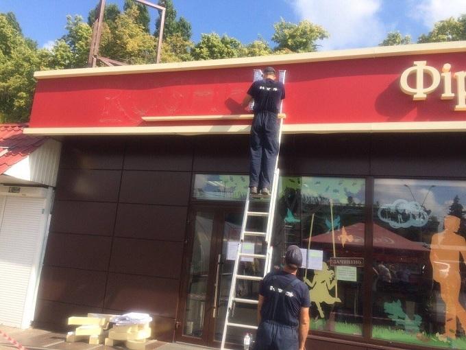 При демонтажі МАФів в Києві не пошкодували магазин Roshen: з'явилися фото