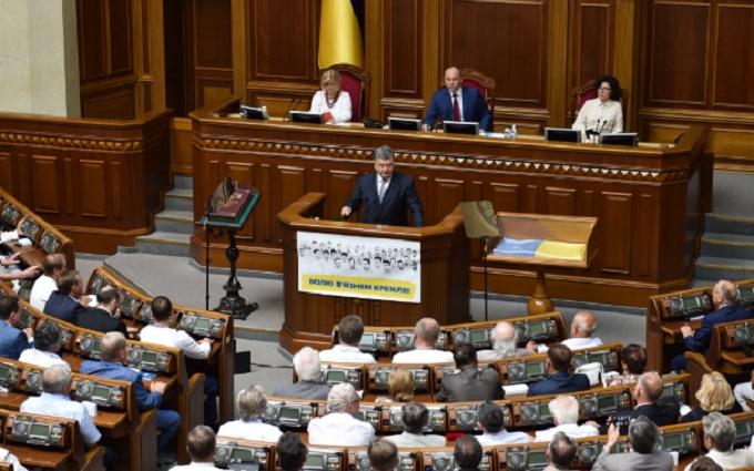 Конституція і вибори на Донбасі: Порошенко в Раді назвав умови