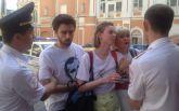 В центре Москвы задержали актеров за акцию в поддержку Сенцова: появилось резонансное видео