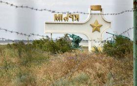 Є два шляхи: в Меджлісі розповіли, як Україна спробує повернути Крим