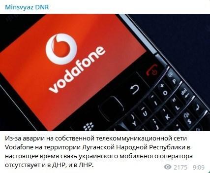 """В """"ЛДНР"""" снова пропала мобильная связь: боевики назвали причину (1)"""