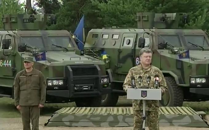 Порошенко розповів про кращих представників народу України
