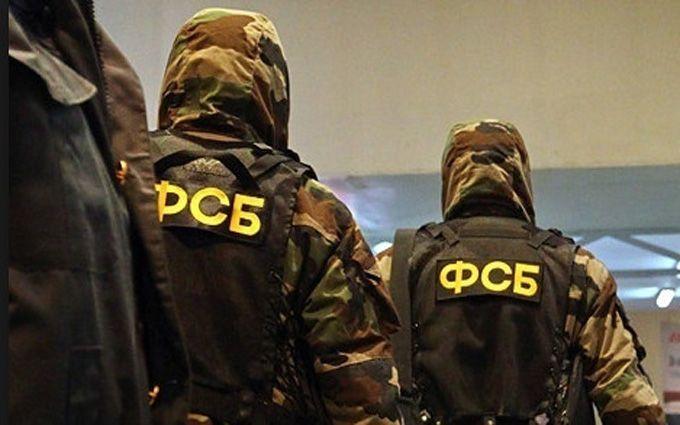 В России сообщили, кто напал на приемную ФСБ в Хабаровске