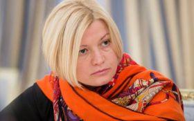 Закончилась верификация преступников, которых можно помиловать, ради освобождения украинцев - Геращенко