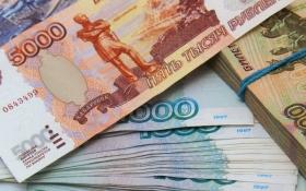 """Соцсети насмешил """"новый дизайн"""" российских денег"""