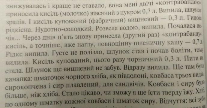 Савченко навряд чи проходитиме поліграф сьогодні, - сестра - Цензор.НЕТ 889