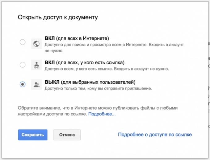 Google оказался в центре громкого скандала с утечкой данных (1)