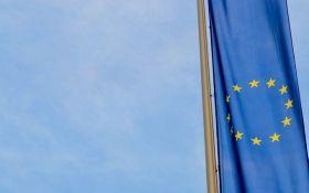 Нарешті: Україна отримає мільярд євро кредиту від ЄС