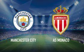Где смотреть онлайн Манчестер Сити - Монако: расписание трансляций матча 21 февраля