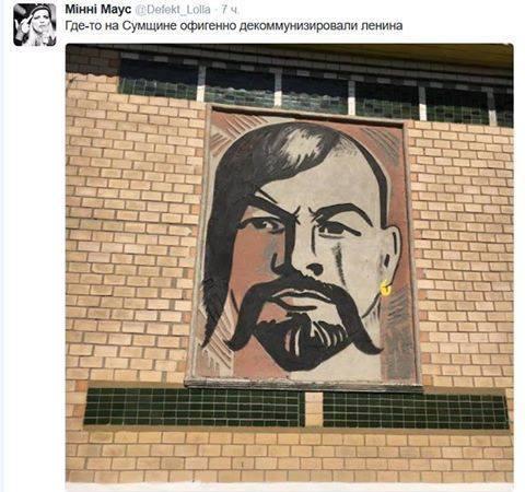 Соцмережі підірвав Ленін-козак на Сумщині: опубліковано фото (1)