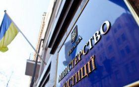 В Украине появится публичный реестр злостных неплательщиков алиментов