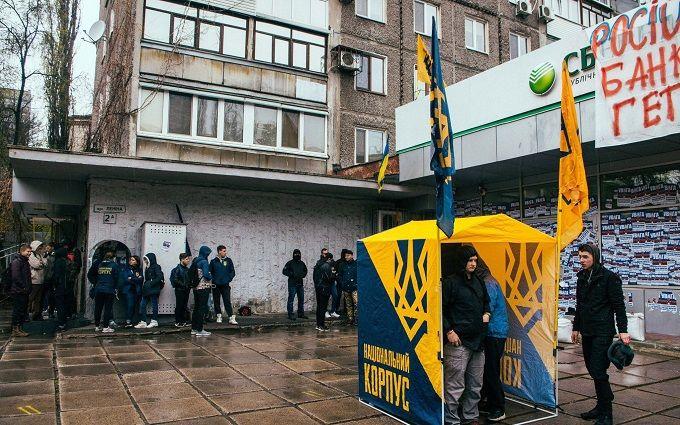 У Дніпрі філію Сбербанку Росії закрили величезним прапором України: з'явилися фото