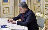 Порошенко провел серьезные перестановки в СБУ