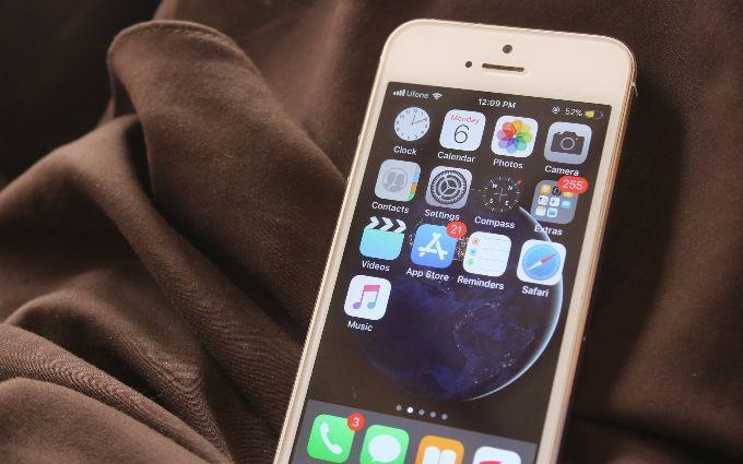 Нарешті це сталося - Apple приголомшила світ новою розробкою