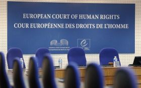 ЄСПЛ: Румунія і Литва дозволили ЦРУ катувати людей в тюрмах