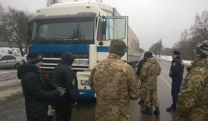 В Сумах присоединились к блокировке передвижения фур России