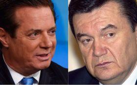 Белиз расследует отмывание денег Януковичем и Манафортом - Bloomberg