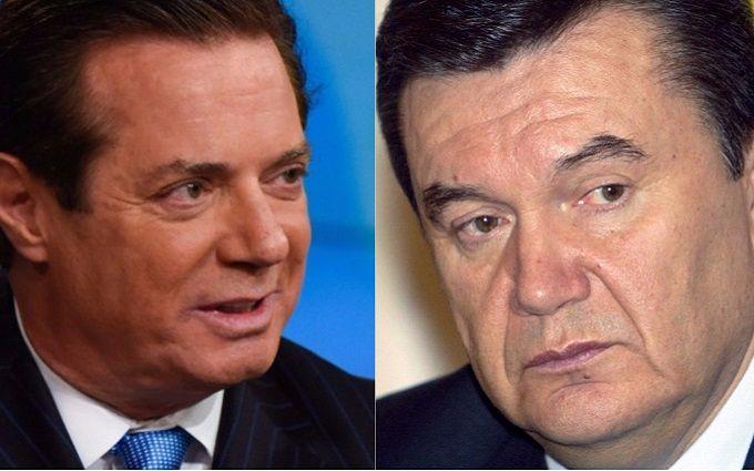 Белиз начал расследование поотмыванию денег Януковичем иМанафортом