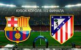 Барселона - Атлетико - 1-1: хронология матча и видео голов