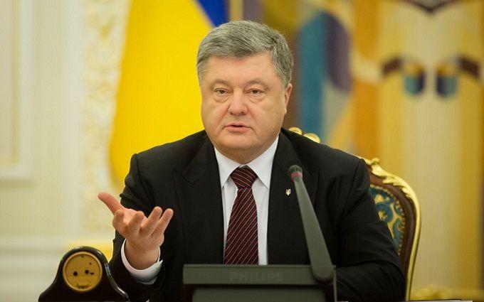 Порошенко зробив жорстку заяву про блокаду Донбасу: з'явилося відео