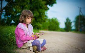 В Україні зріс ще один вид виплат на дітей - що важливо знати