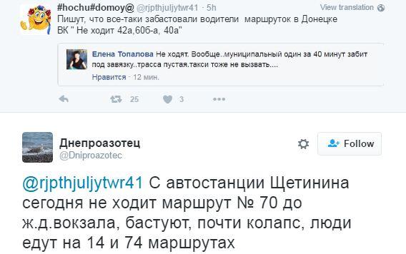 В окупованому Донецьку почався масштабний страйк (1)