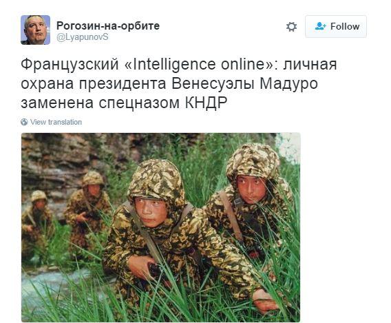 Друга Путіна узявся охороняти спецназ КНДР: соцмережі сміються (1)