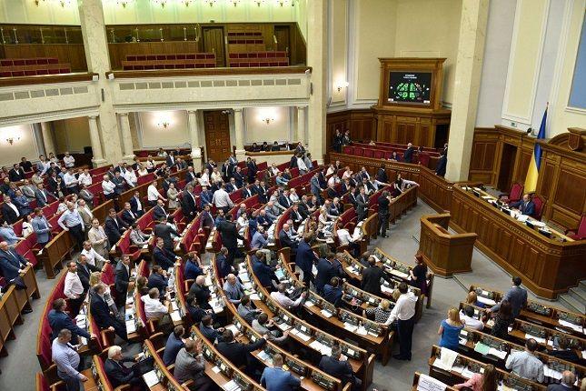 Верховна Рада сьогодні буде працювати, доки не затвердить держбюджет