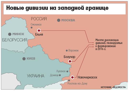 Екс-радник Путіна розповів, як Росія готує атаку на сусідку України (1)