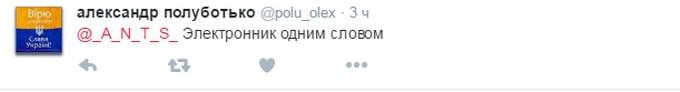 Соцмережі розвеселили ознаки параної Путіна (4)
