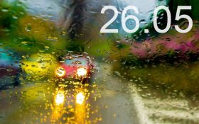 Прогноз погоды в Украине на 26 мая