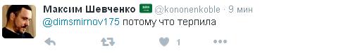 У Путіна незадоволені тим, як про нього говорять на Заході: в мережі сміються (5)