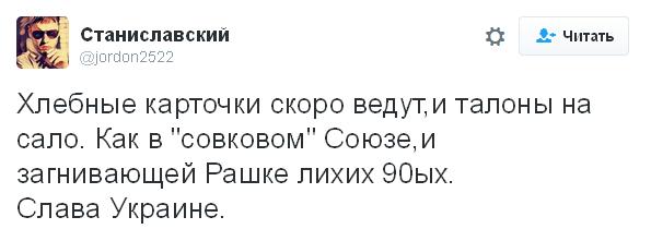 У Росії введуть продовольчі картки, але поки на них нема грошей: соцмережі сміються (1)