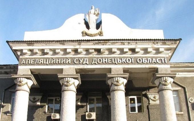 Суд відмовив кіпрським офшорам в апеляції щодо конфіскації $1,5 млрд Януковича