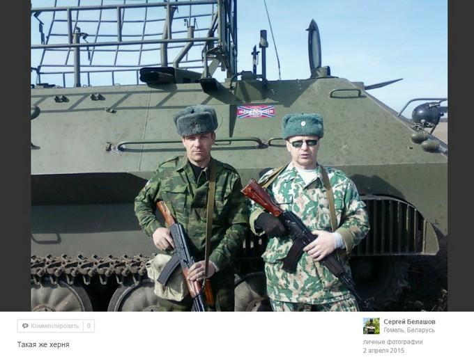 Найманці з Білорусі катаються по Донбасу на російській техніці: опубліковані фото (10)