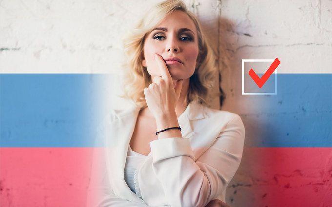 Слідом заСобчак про участь увиборах президентаРФ заявила Катерина Гордон