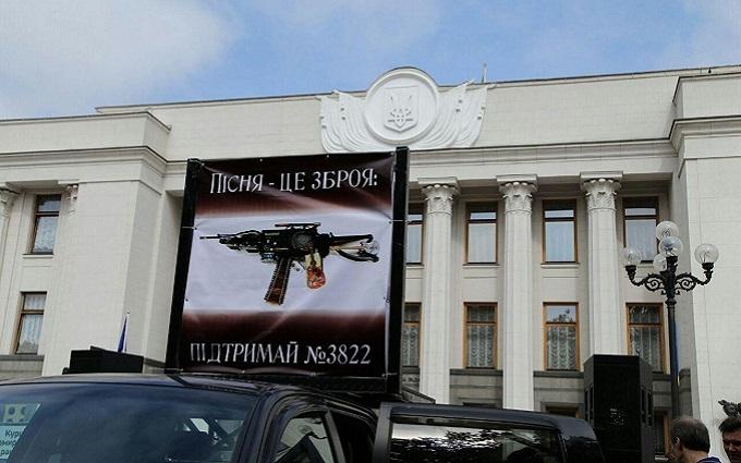 Савченко заспівала з мітингувальниками під Радою: з'явилися фото