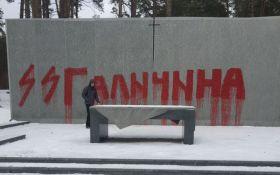 В Україні заявили про спецоперації Росії під Києвом