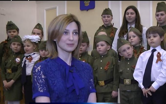"""Крымская """"няша"""" превращает детей в прокуроров: опубликовано видео"""