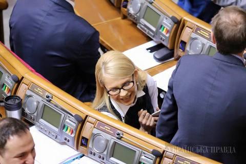 Тимошенко решила сменить имидж: опубликованы фото (3)