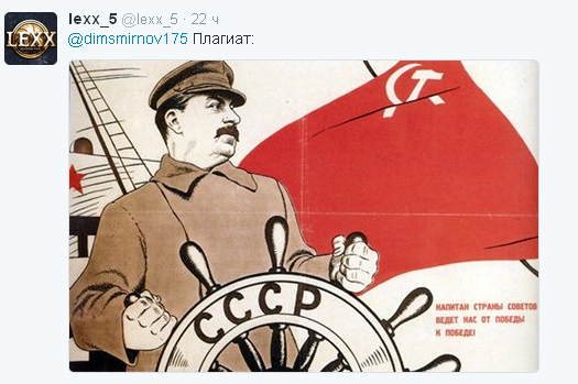 В мережі посміялись над новим фото Путіна (5)