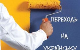 Надо читать Шевченко: роспропаганду насчет Украины высмеяли меткой картинкой