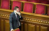 Отчет генерального прокурора Юрия Луценко в Верховной Раде (видео)