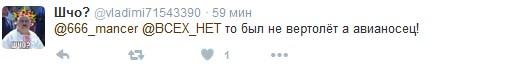 """Бойовики ДНР збили """"вертоліт"""" ОБСЄ: з'явилися подробиці інциденту (5)"""