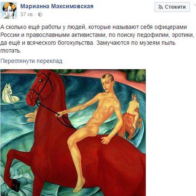 Путінська чиновниця влаштувала скандал навколо виставки в Росії: соцмережі киплять (3)