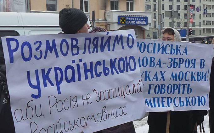 В Украине жестко высказались о языковом вопросе и городских сумасшедших